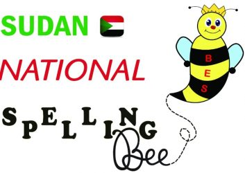 National Spelling Bee Sudan
