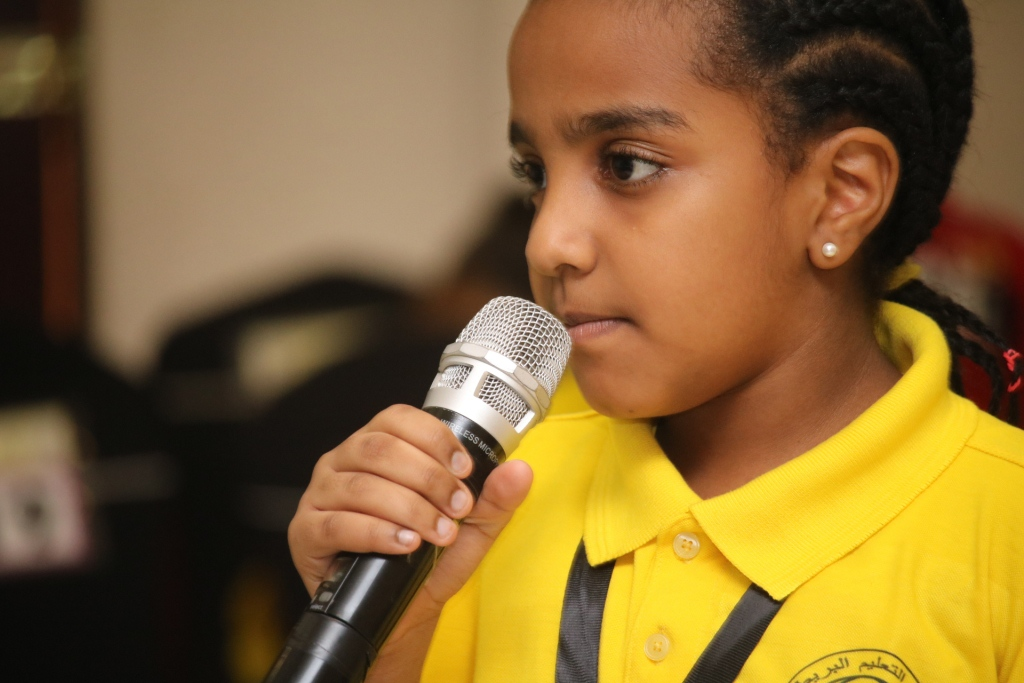 Images – National Spelling Bee Sudan